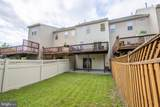 226 Old Coach Court - Photo 48