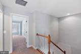 8406 Chaucer House Court - Photo 10