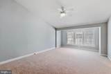 8406 Chaucer House Court - Photo 12