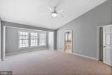 8406 Chaucer House Court - Photo 13