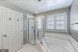 8406 Chaucer House Court - Photo 16