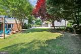 10504 Forest Avenue - Photo 14