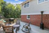 10504 Forest Avenue - Photo 95