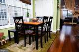 23267 Carters Meadow Terrace - Photo 43