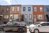 914 Dudley Street - Photo 1
