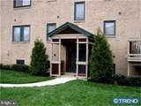 8604 Park Court - Photo 7