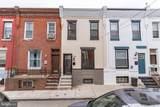 1348 Dover Street - Photo 1