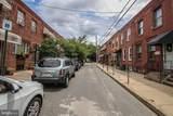 1037 Fernon Street - Photo 2