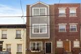 1522 Montrose Street - Photo 2