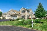 113 Bluebell Drive - Photo 4