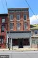 12 Market Street - Photo 2