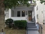 505 Home Avenue - Photo 1
