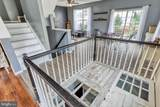 420 Marion Road - Photo 18