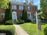 1734 Emory Street - Photo 2
