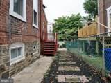 6213 Marsden Street - Photo 6