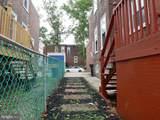6213 Marsden Street - Photo 7