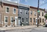 2663 Cedar Street - Photo 3