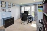 42622 Hardage Terrace - Photo 30