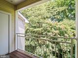 1505 Point Drive - Photo 18