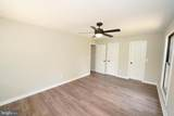 230 Twin Rivers Dr N - Photo 23