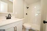 230 Twin Rivers Dr N - Photo 26