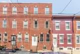 1551 Lambert Street - Photo 1