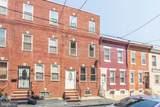1551 Lambert Street - Photo 2