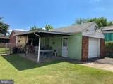 6619 Danville Avenue - Photo 5