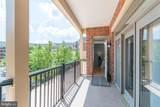 333 Carson Terrace - Photo 27
