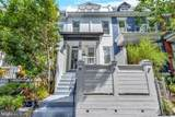 739 Harvard Street - Photo 1