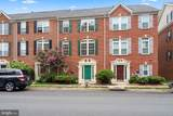 3619 Madison Lane - Photo 2