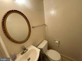 10614 Tuppence Court - Photo 17