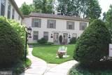 229 Bloomingdale Avenue - Photo 2