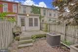 1316 Dellwood Avenue - Photo 34