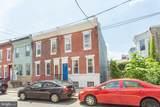 1744 Watkins Street - Photo 25