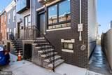 536 Emily Street - Photo 36