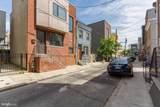 1325 Bancroft Street - Photo 31