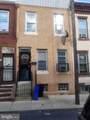 3163 Reach Street - Photo 1