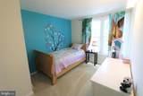6001 Chicory Place - Photo 20