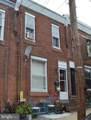 3605 Fisk Avenue - Photo 1