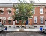 211 Watkins Street - Photo 2