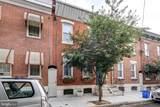 211 Watkins Street - Photo 3