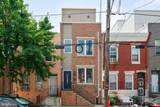 2210 Reed Street - Photo 1