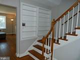 47 Mealey Parkway - Photo 18