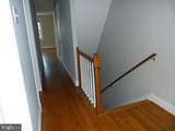 47 Mealey Parkway - Photo 26
