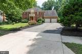 11802 Forest Knoll Court - Photo 3