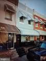 1766 Newkirk Street - Photo 1