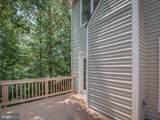 12715 Hawkshead Terrace - Photo 15