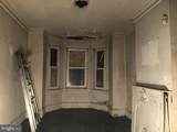 609 Pallas Street - Photo 2
