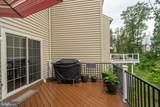 42624 Lisburn Chase Terrace - Photo 33